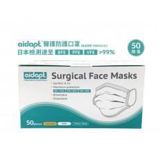 AIDAPT醫療防護口罩