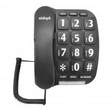 大按鈕電話