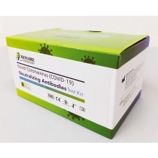 Bionaire新型冠状病毒病COVID-19疫苗中和抗体(IgG, IgA, IgM)快速测试剂盒(5盒装)